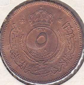 Jordan 5 Fils 1949