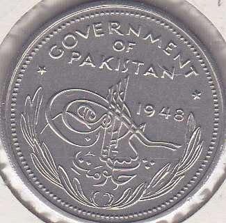 Pakistan 1 Rupee 1948