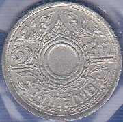 Thailand 1 Satang 1942 (2485)