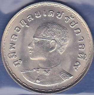 Thailand 1 Bart 1972 (2515)