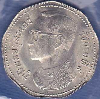 Thailand 5 Bart 1972 (2515)