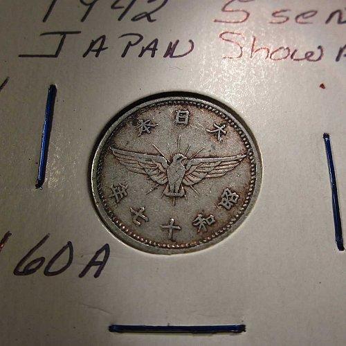 1942 5 Sen Japan Showa WM-0130