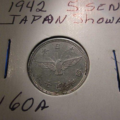 1942 5 Sen Japan Showa WM-0132