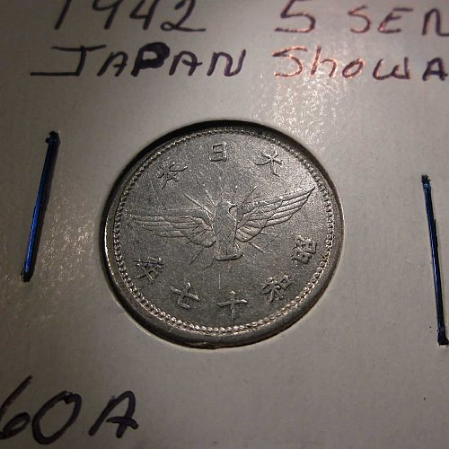 1942 5 Sen Japan Showa WM-0134