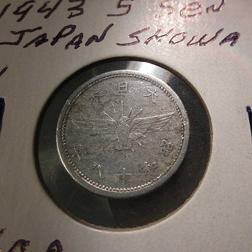 1943 5 Sen Japan Showa WM-0138