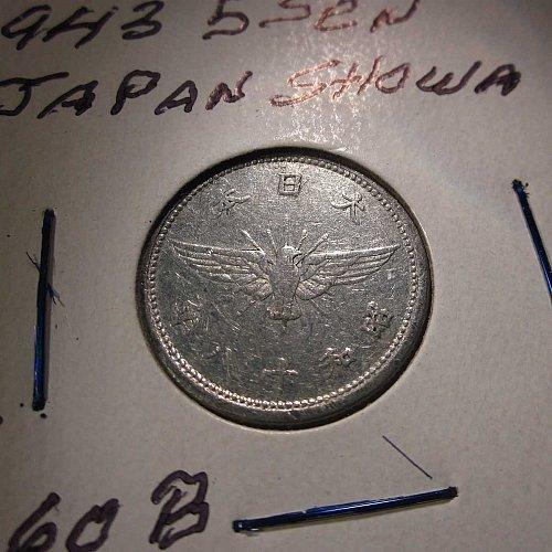 1943 5 Sen Japan Showa WM-0141