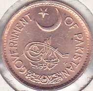 Pakistan 1 Pie 1956