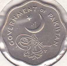Pakistan 1 Anna 1953