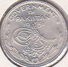 Pakistan 1/4 Rupee 1951