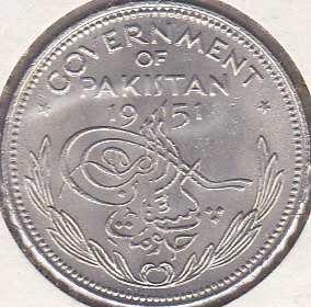 Pakistan 1/2 Rupee 1951