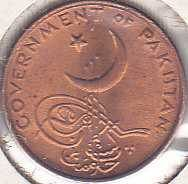 Pakistan 1 Paisa 1962