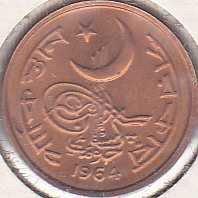 Pakistan 1 Paisa 1964