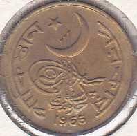 Pakistan 1 Paisa 1966
