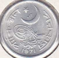 Pakistan 1 Paisa 1971