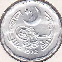 Pakistan 2 Paisa 1972