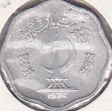 Pakistan 2 Paisa 1974