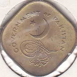 Pakistan 5 Paisa 1961