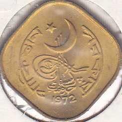 Pakistan 5 Paisa 1972
