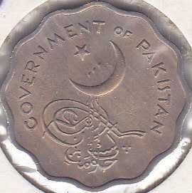 Pakistan 10 Paisa 1962