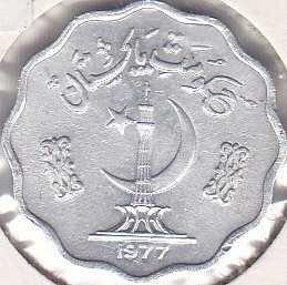 Pakistan 10 Paisa 1977