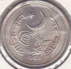 Pakistan 25 Paisa 1968