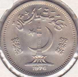 Pakistan 50 Paisa 1976
