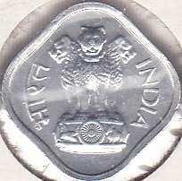 India 1 Paise 1966B