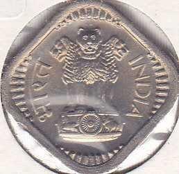 India 5 Naye Paise 1961B