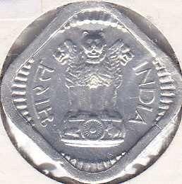 India 5 Paise 1967C