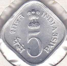 India 5 Paise 1977B