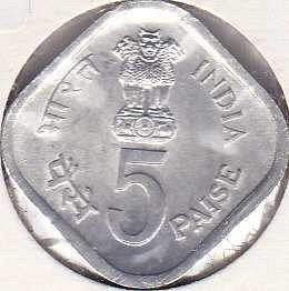 India 5 Paise 1979B