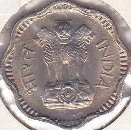 India 10 Paise 1965B