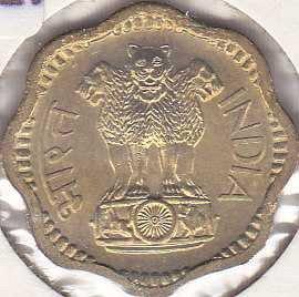 India 10 Paise 1968B
