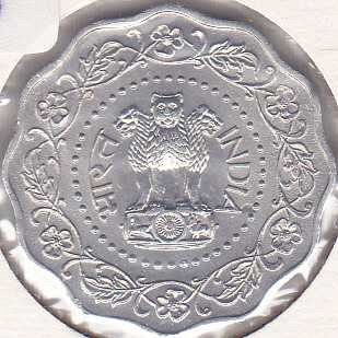 India 10 Paise 1971B