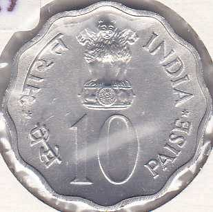 India 10 Paise 1974B