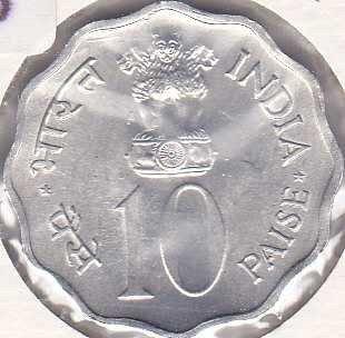 India 10 Paise 1975B