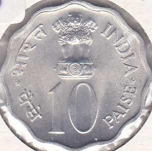 India 10 Paise 1976B