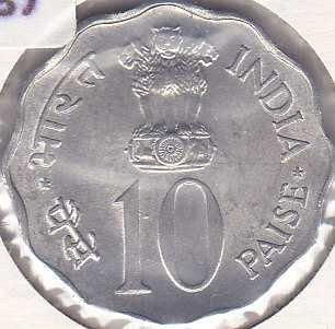 India 10 Paise 1978B