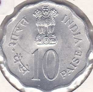 India 10 Paise 1979B