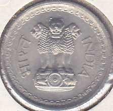 India 25 Naye Paise 1960C