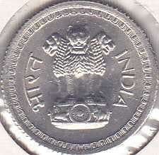 India 25 Paise 1964B