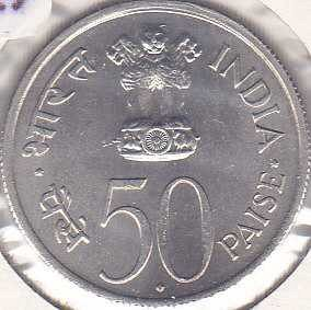 India 50 Paise 1964B
