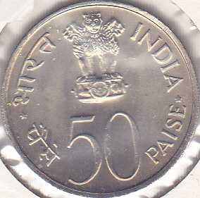 India 50 Paise 1973B