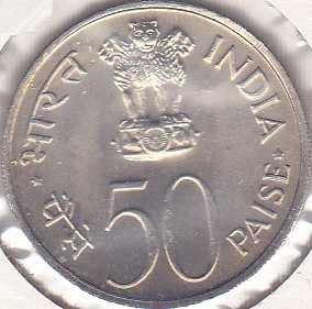 India 50 Paise 1973B