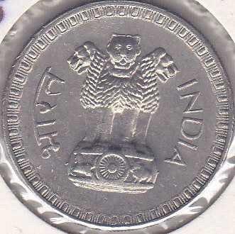 India 1 Rupee 1962C