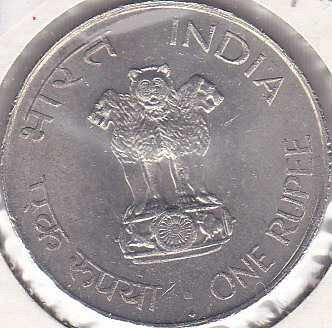 India 1 Rupee 1969B