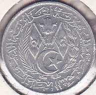 Algeria 1 Centime 1964