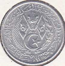 Algeria 2 Centimes 1964