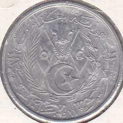 Algeria 5 Centimes 1964