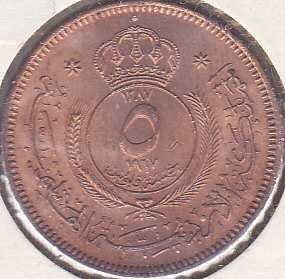 Jordan 5 Fils 1967